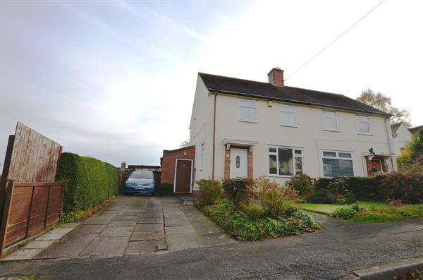 2 Bedrooms Semi Detached House for sale in Derby Place, Clayton, Newcastle
