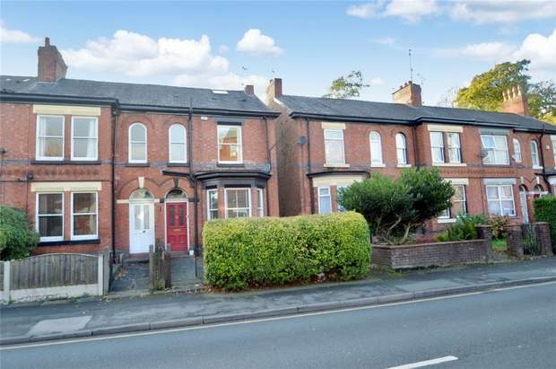 4 Bedrooms End Of Terrace House for sale in Bramhall Lane, Davenport, Stockport, Cheshire