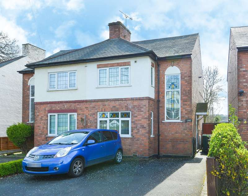 2 Bedrooms Semi Detached House for sale in Thimblemill Road, Smethwick, B67