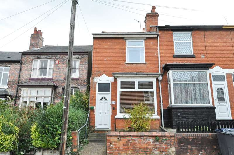 3 Bedrooms End Of Terrace House for sale in Heathcote Road, Cotteridge, Birmingham, B30
