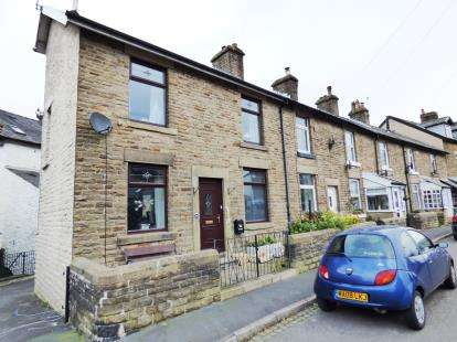 2 Bedrooms End Of Terrace House for sale in Green Lane, Buxton, Derbyshire