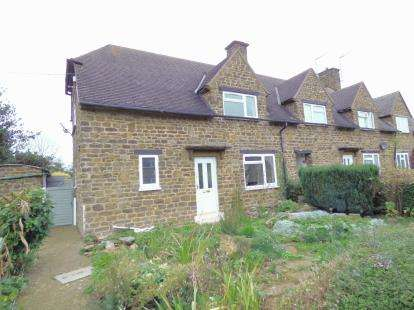 3 Bedrooms End Of Terrace House for sale in New Road, Ratley, Banbury, Oxfordshire