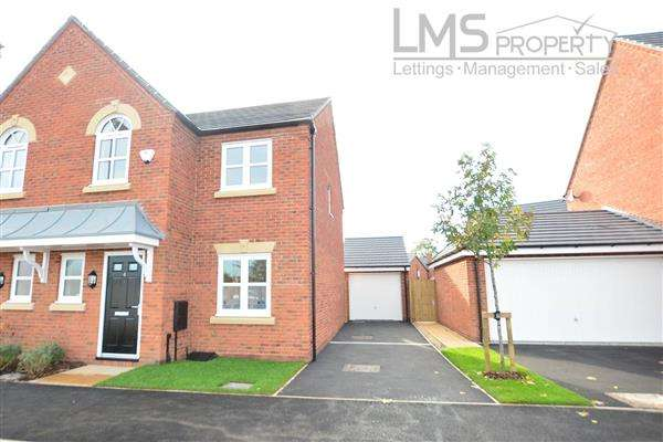 3 Bedrooms Semi Detached House for rent in Flint Close, Arclid