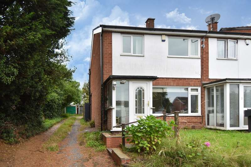 3 Bedrooms End Of Terrace House for sale in Hillside Drive, Lickey End, Bromsgrove, B61