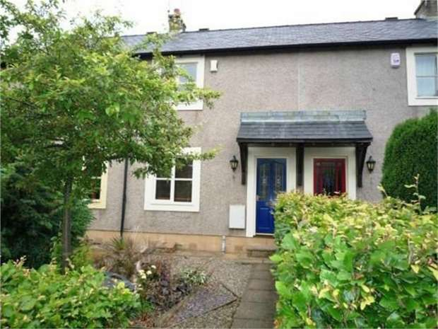 2 Bedrooms Terraced House for sale in Crofters Fold, Galgate, Lancaster, Lancashire