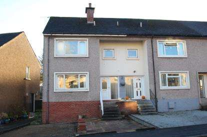 3 Bedrooms End Of Terrace House for sale in Hilton Road, Milngavie