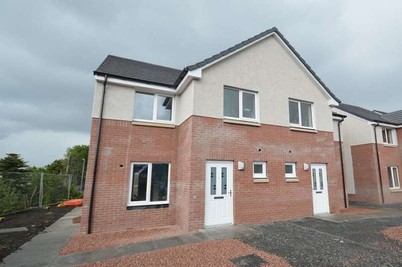 3 Bedrooms Semi Detached House for sale in Antonine Court, Larbert, FK5