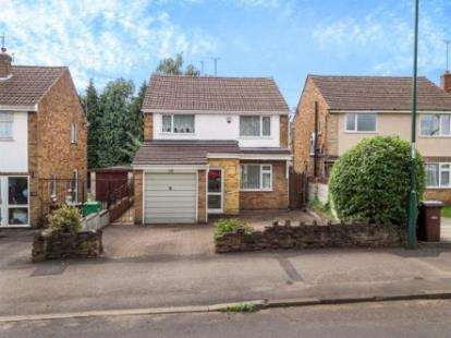 3 Bedrooms Detached House for sale in Robins Wood Road, Aspley, Nottingham