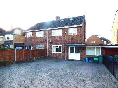 4 Bedrooms Semi Detached House for sale in Haywards Road, Charlton Kings, Cheltenham, Gloucestershire