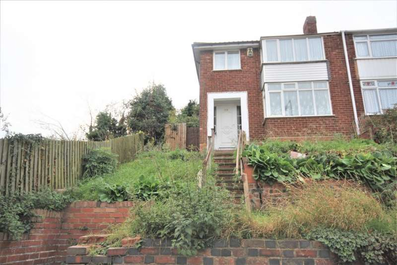 3 Bedrooms Semi Detached House for sale in Dudley Road East, Oldbury, B69
