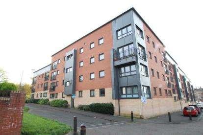 3 Bedrooms Flat for sale in Avenuepark Street, North Kelvinside, Glasgow