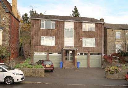 2 Bedrooms Flat for sale in Crimicar Lane, Sheffield, South Yorkshire