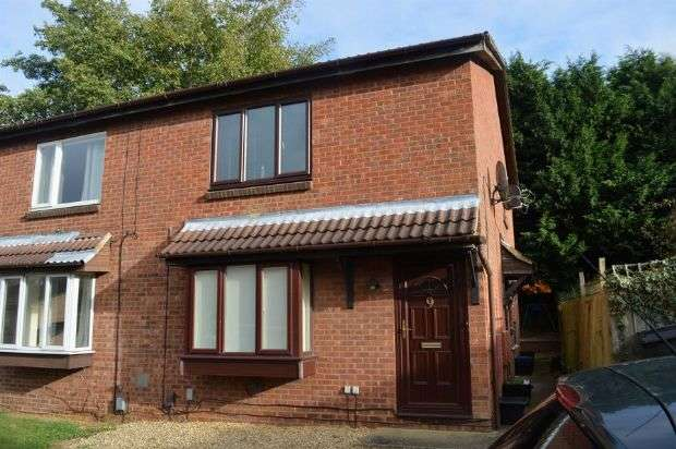 2 Bedrooms Maisonette Flat for sale in Probyn Close, Southfields, Northampton NN3 5LN