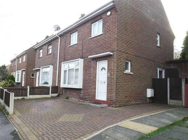 2 Bedrooms Semi Detached House for sale in Cedar Grove, Skelmersdale, Lancashire