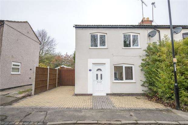 2 Bedrooms End Of Terrace House for sale in Recreation Road, Longford, Coventry, West Midlands