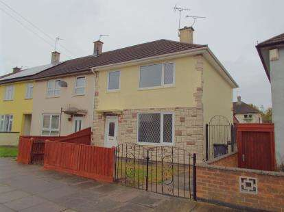 3 Bedrooms End Of Terrace House for sale in Caswell Close, Leicester