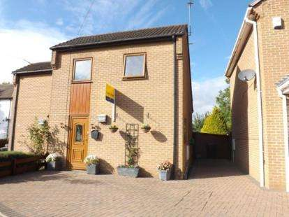 2 Bedrooms Semi Detached House for sale in Barton Road, Long Eaton, Nottingham