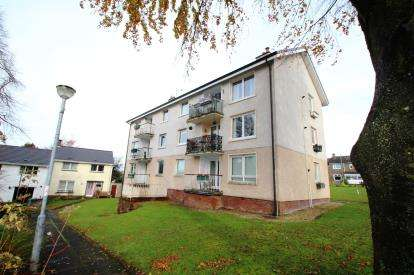 2 Bedrooms Flat for sale in Dalrymple Drive, East Kilbride