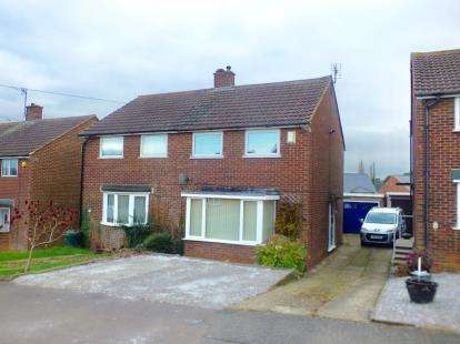 3 Bedrooms Semi Detached House for sale in Townfield Road, Flitwick, Bedford, Bedfordshire