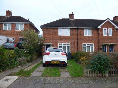 3 Bedrooms End Of Terrace House for sale in Oakcroft Road, Billesley, Birmingham, West Midlands