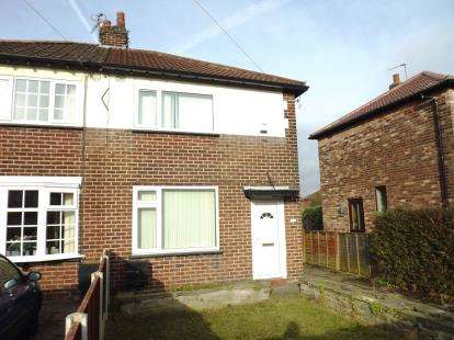2 Bedrooms House for sale in Kingsway, Bredbury, Stockport, Cheshire