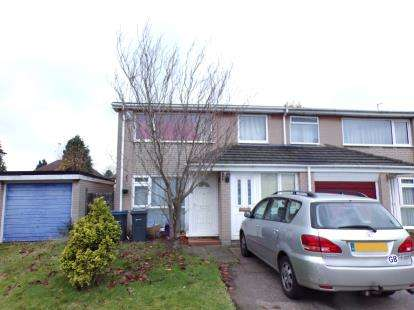 3 Bedrooms Semi Detached House for sale in Christopher Road, Selly Oak, Birmingham, West Midlands