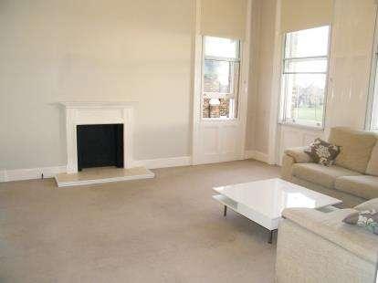 1 Bedroom Flat for sale in Wanstead, London