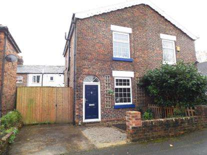 2 Bedrooms Terraced House for sale in Charles Street, Hazel Grove, Stockport, Greater Manchester