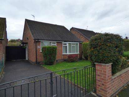 2 Bedrooms Bungalow for sale in Newbridge Crescent, Shelton Lock, Derby, Derbyshire