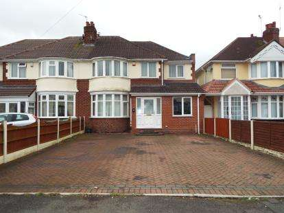 4 Bedrooms Semi Detached House for sale in Elm Avenue, Wednesfield, Wolverhampton, West Midlands