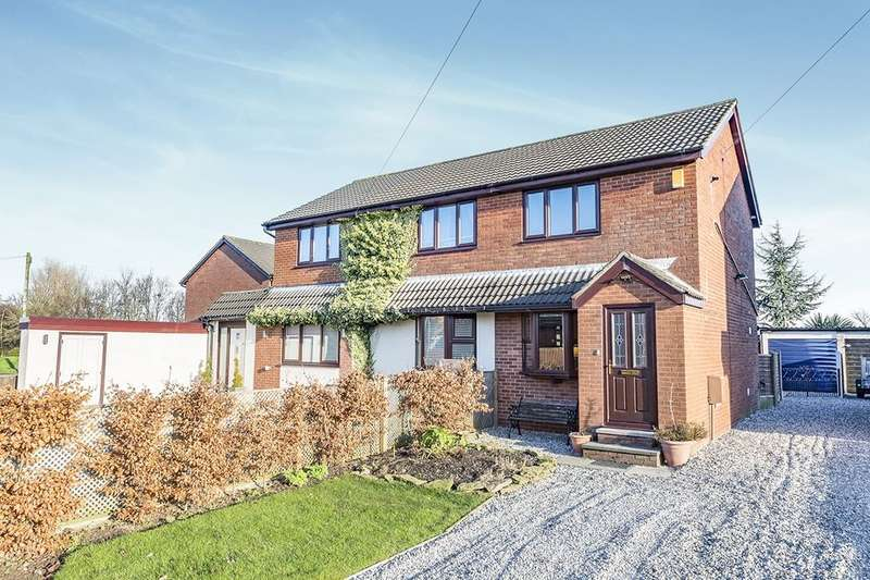 2 Bedrooms Semi Detached House for sale in Lancaster Close, Great Eccleston, Preston, PR3