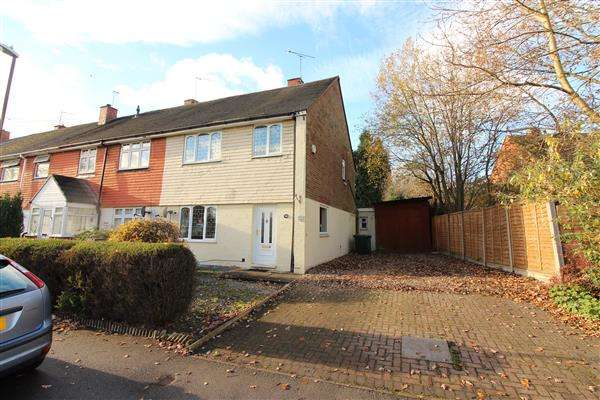3 Bedrooms End Of Terrace House for sale in Gravel Hill, Tile Hill, Coventry