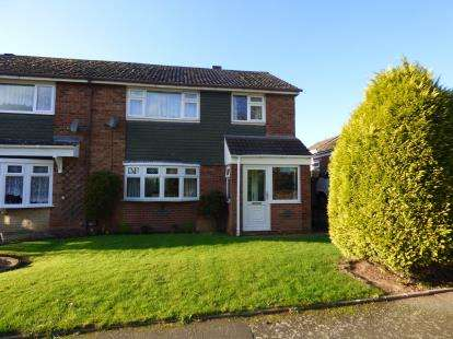 4 Bedrooms Semi Detached House for sale in Perrycrofts Crescent, Tamworth, Staffordshire