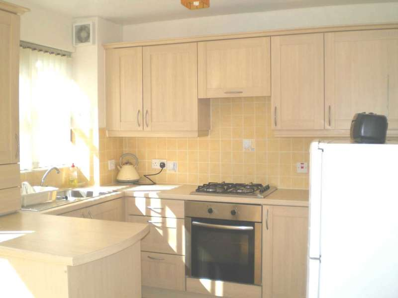 2 Bedrooms End Of Terrace House for sale in Riglands Gate, Renfrew, PA4
