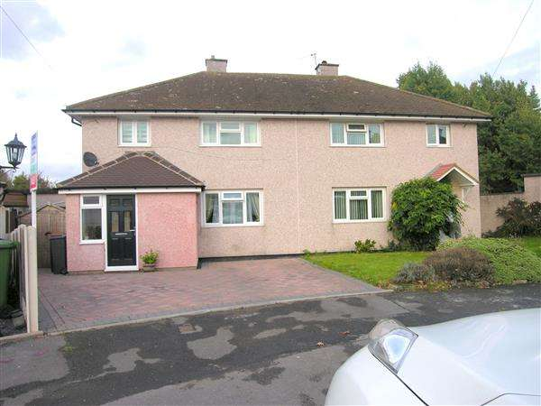 3 Bedrooms Semi Detached House for sale in George Road, Water Orton