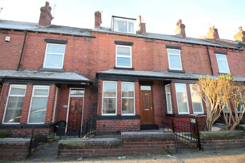 3 Bedrooms Terraced House for sale in Low Lane, Horsforth, LS18