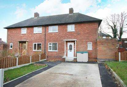 2 Bedrooms Semi Detached House for sale in Ravenscroft Avenue, Sheffield, South Yorkshire