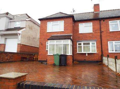 3 Bedrooms Semi Detached House for sale in Amos Road, Stourbridge, West Midlands
