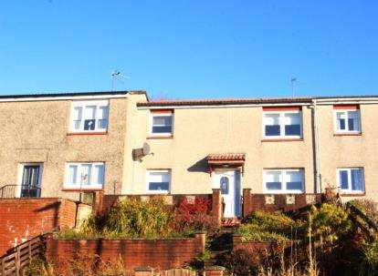 2 Bedrooms Terraced House for sale in Glencally Avenue, Paisley, Renfrewshire