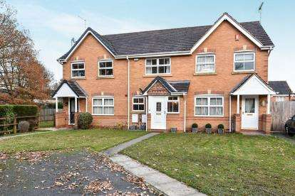 2 Bedrooms Terraced House for sale in Keepers Close, Moira, Swadlincote