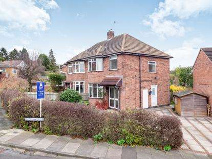 3 Bedrooms Semi Detached House for sale in Joyce Avenue, Toton, Nottingham