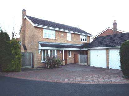 4 Bedrooms Detached House for sale in Sharnford Way, Bramcote, Nottingham, Nottinghamshire