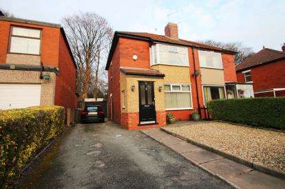 2 Bedrooms Semi Detached House for sale in Nares Road, Blackburn, Lancs, BB2