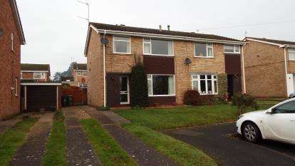 3 Bedrooms Semi Detached House for sale in Weyburn Close, Worcester, Worcestershire