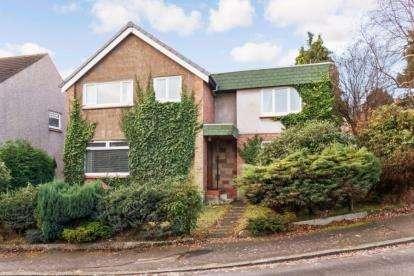 5 Bedrooms Detached House for sale in Balfron Crescent, Hamilton, South Lanarkshire