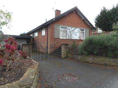 2 Bedrooms Bungalow for sale in Packington Hill, Kegworth, Derby, Derbyshire