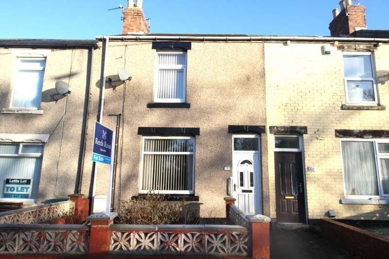 3 Bedrooms Terraced House for sale in Poplar Terrace, West Cornforth, Ferryhill, DL17