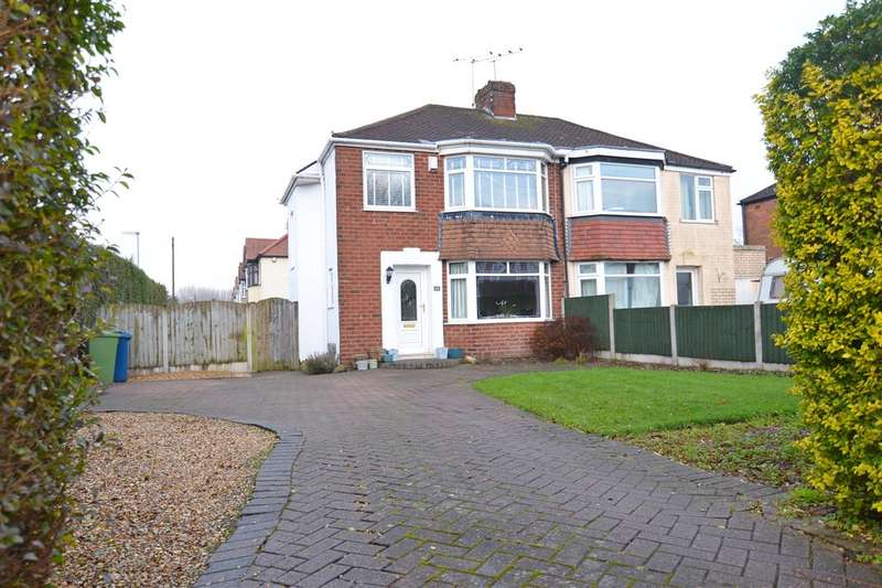 3 Bedrooms Semi Detached House for sale in Fonthil Road, Stafford