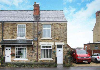 2 Bedrooms End Of Terrace House for sale in Eckington Road, Beighton, Sheffield, South Yorkshire