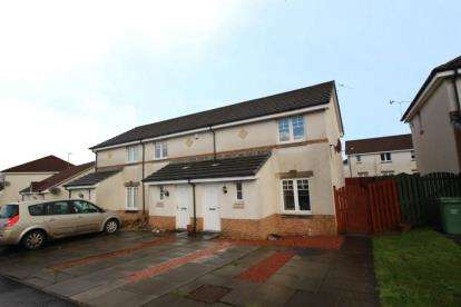 2 Bedrooms End Of Terrace House for sale in Hardridge Road, Glasgow, Lanarkshire